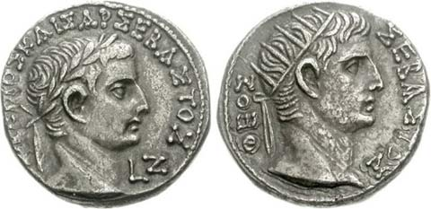 Tiberius and Divus Augustus Tetradrachm